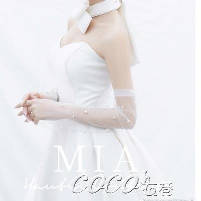 新娘手套  韓式新娘露指寬鬆珍珠長手套簡約婚禮旅拍無指演出網紗防曬手套