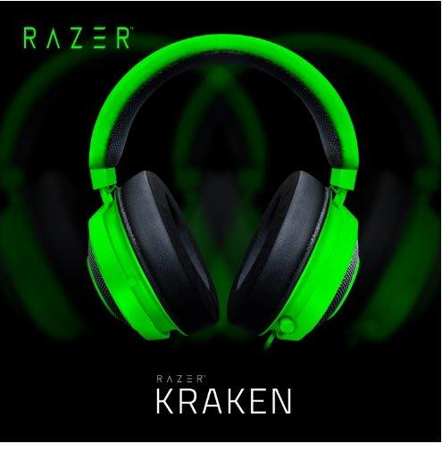 SAFEHOME 雷蛇Razer Kraken 北海巨妖-綠 電競耳機麥克風 GJ27931