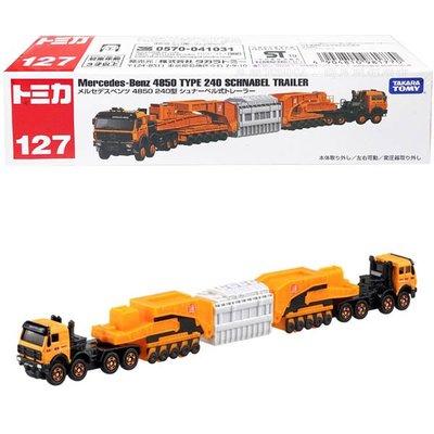 【3C小苑】TM 127A3 981770 麗嬰 正版 加長 日本 TOMICA 賓士 4850 壓路機 多美小汽車