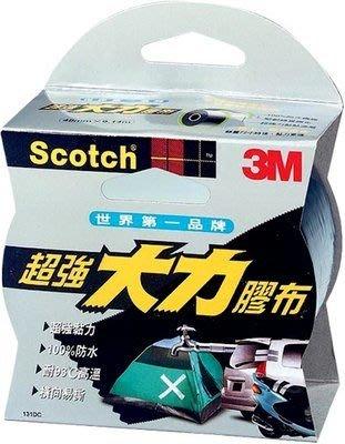 3M 130DC 131DC 超強大力膠布-大灰 大黑(48mm*9.14m)