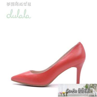 Daphne/達芙妮杜拉拉羊皮高跟工作鞋尖頭淺口單鞋婚鞋1716101005 【優優家居】