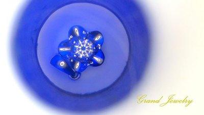 大千珠寶 小花造形 天然鑽石吊墜 18...