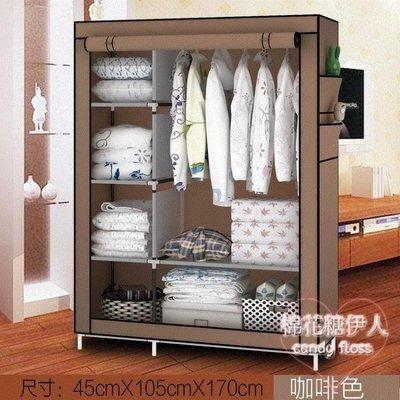 【蘑菇小隊】簡易管加固加厚折疊組合單人帆布衣櫥LVV2581【棉花糖伊人】-MG47548