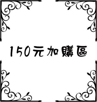歐菲拉925純銀 刻字加購區:平面寬版純銀戒指國際圍15號客製化刻字