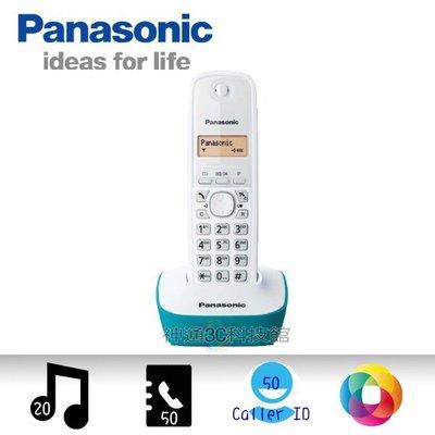 [晴空藍] 全新 Panasonic KX-TG1611 DECT數位無線電話 雙模來電顯示 螢幕背光燈 防指紋表面