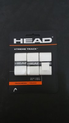 HEAD EXTREME TRACK OVERGRIP 3條裝