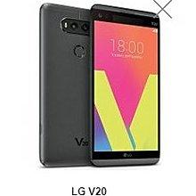 萬裡通電訊設備專賣店LG V20