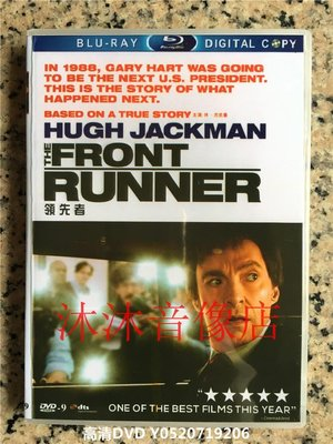 高清DVD 領先者 The Front Runner (2018) 全新盒裝