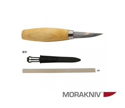 丹大戶外用品【MORAKNIV】瑞典 CHOPSTICK WOOD CARVING KIT 木雕刀組 原木色 13275