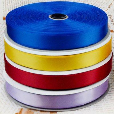 (奇點)2cm寬包裝帶 絲帶 彩帶緞帶...