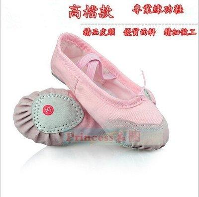 兒童舞蹈鞋軟底跳舞鞋夏少兒芭蕾舞鞋成人練功鞋瑜伽體操鞋貓爪鞋