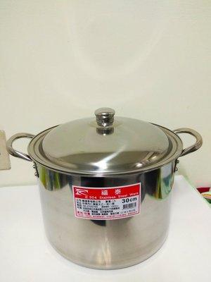 #304不鏽鋼福連泰高鍋 購買請告知尺寸