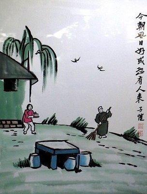 【 金王記拍寶網 】S376. 中國近代美術教育家 豐子愷 款 手繪書畫原作含框一幅 畫名:今朝風日好  罕見稀少~