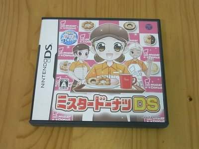 【小蕙館】NDS ~ Mister Donut (純日版)