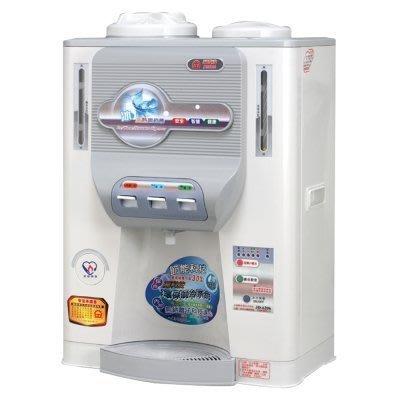 (3級節能) 全新現貨 晶工牌節能科技冰溫熱開飲機 飲水機 JD-6206 晶工