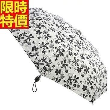 自動雨傘 摺疊傘 遮陽傘-印花短柄三折晴雨傘女士 雨具66aj33[獨家進口][米蘭精品]
