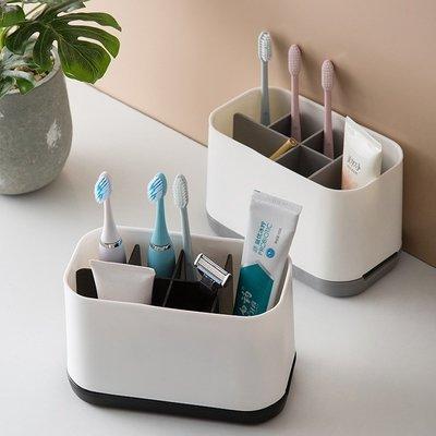 多格牙刷架 可拆卸牙刷牙膏收納架 瀝水架 多格整理架 浴室洗漱用品收納架【RS1023】