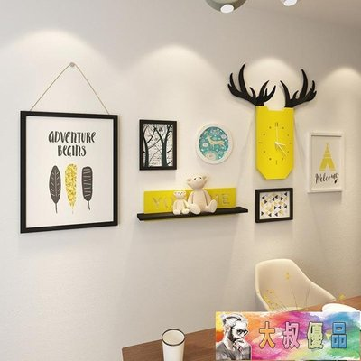 照片牆裝飾免打孔北歐現代簡約創意組合客...