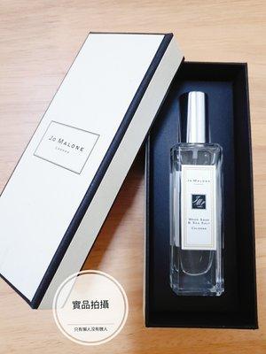 只有懶人沒有醜人-Jo Malone 祖馬龍- 白瓶 香水 30ml 專區 ,多種香味可選 -公司貨 Z101119