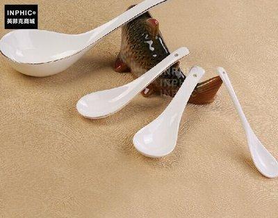 INPHIC-陶瓷大湯勺子湯勺餐勺中式純白色咖啡勺 骨瓷金邊湯匙_S00669C