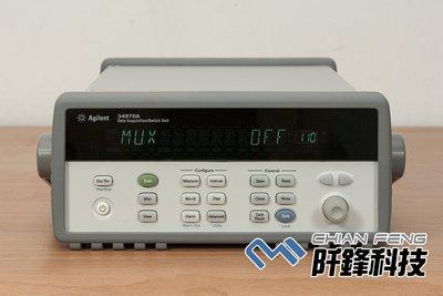 【阡鋒科技 專業二手儀器】安捷倫 Agilent 34970A 數據採集儀 + Agilent 34901A 模組