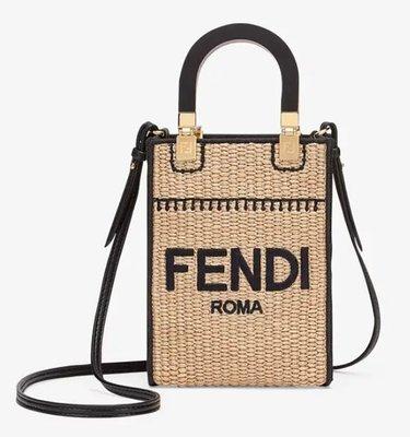 【茱麗葉精品】全新 【預購商品 優惠中】 FENDI Sunshine Shoppe 經典LOGO迷你兩用草編包.黑邊