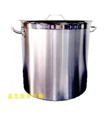 鑫忠廚房設備-餐飲設備:全新1-1-45cm加高特厚五層湯桶高湯鍋含蓋-賣場有-快速爐-工作台-水槽-高湯爐-微晶調理爐