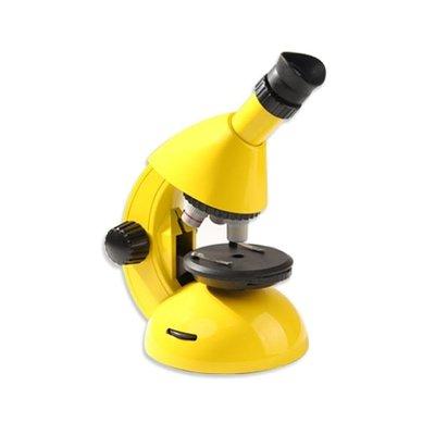 Gazer兒童顯微鏡玩具科普科學實驗贈標本制作工具 可開發票ღ薇銘小鋪