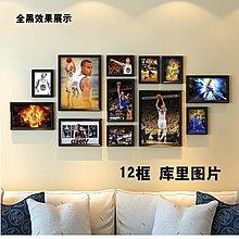 斯蒂芬庫里裝飾畫有框畫餐酒吧壁掛畫籃球NBA勇士隊海報牆畫組合(4組可選)