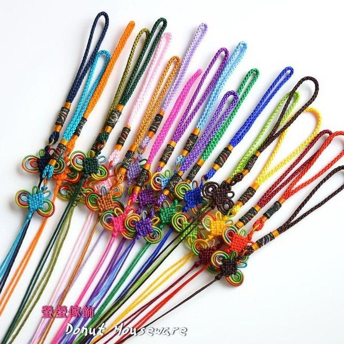 【螢螢傢飾】A--《彩線蝴蝶結》教學材料批發,縫紉配件,汽車吊飾,包包配飾,拉鍊把手。