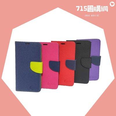OPPO F1 (F1f) / F1S (A1601)《尚美可站立手機皮套》掀蓋殼 手機皮套 側翻皮套 保護套