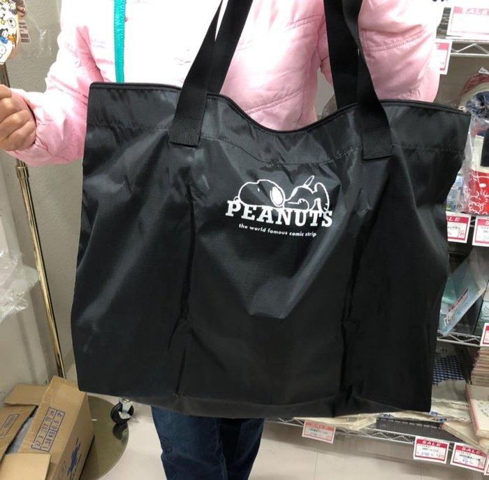 日本 史努比 可收納超大容量旅行袋