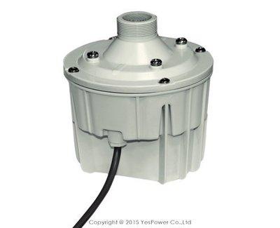 *原廠統一定價,來電享最低價*MT-35 10W‧20W‧35W SHOW防水型喇叭頭內含中間變壓器/釹鐵錋戶外型
