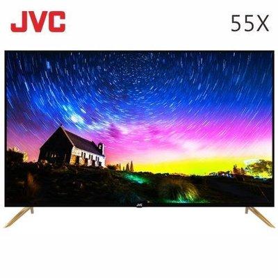 JVC 55X 另T55/ SMT-55MF1/ E55-700/ TL-55R300/ TL-55M300/ HD-554KS1 台中市