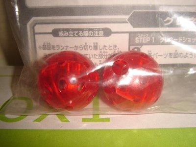 1戰隊暴丸爆丸戰鬥陀螺bb戰士鋼彈TAKARA炸彈超人004巨形彈紅色烈焰巨重彈彈珠超人專用彈珠必殺球配件套件九一元起標