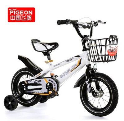 飛鴿兒童自行車男孩2-3-4-6-7-8-9-10歲寶寶脚踏單車童車女孩小孩【18吋】