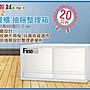 =海神坊=台灣製 KEYWAY CK72 單層櫃 2抽 雙抽屜整理箱 收納箱 置物箱 整理櫃 20L 4入1200元免運