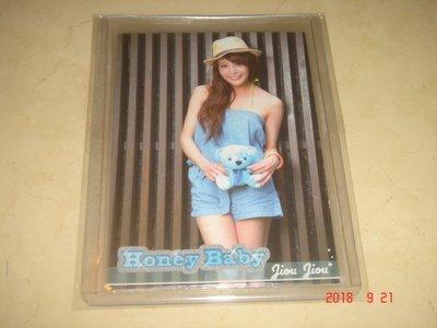 大學生了沒 啾啾 王子若 Flora Wang 2010 Cosmos  Honey Baby  #64 偶像卡 寫真卡