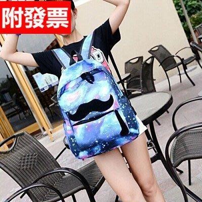 (現貨 附發票)後背包 19款日韓熱銷尼龍背包 星空包 豬鼻斜背包 寶來小舖