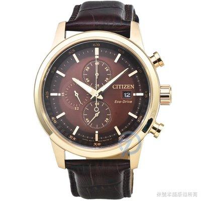 【柒號本舖】CITIZEN星辰ECO-DRIVE大錶徑光動能計時皮帶錶-咖啡面 # CA0612-14X