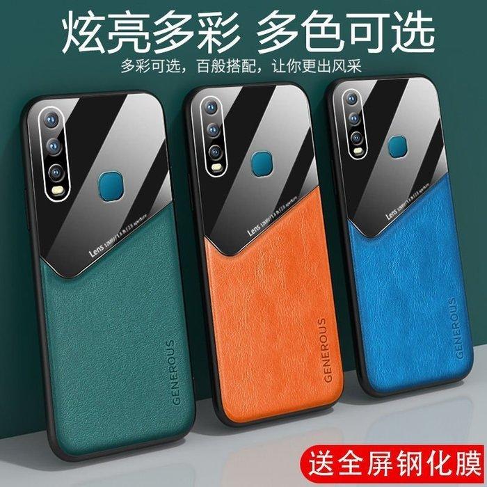 現貨樂派 VIVO Y17 Y19 Z6 Neo Y70S Y50 X50 Pro 鏡頭全包手機殼 磁吸鏡面皮紋保護套
