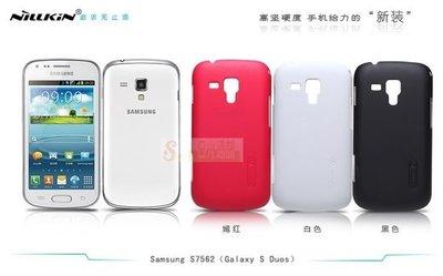 日光通訊@NILLKIN原廠 Samsung S7562 Galaxy S Duos 超級護盾手機殼 保護殼 烤漆背蓋硬殼~贈保護貼
