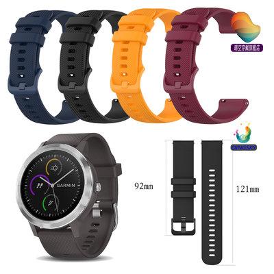 Garmin Vivolife悠遊卡智慧手錶硅膠錶帶 運動腕帶 佳明 venu手錶替換帶佳明 vivomove HR錶帶