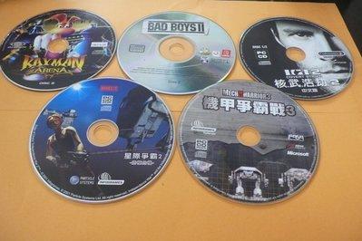 紫色小館-85-2----機甲爭霸戰3  星際爭霸2  核武浩劫2  BAO BOYSII  RAYMAN