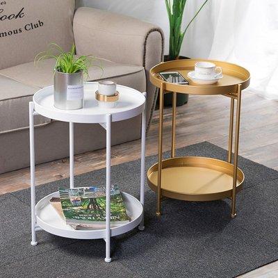 莉迪卡娜~ins邊幾北歐小茶幾客廳沙發圓桌茶桌角床頭幾邊桌置物托盤可拆裝