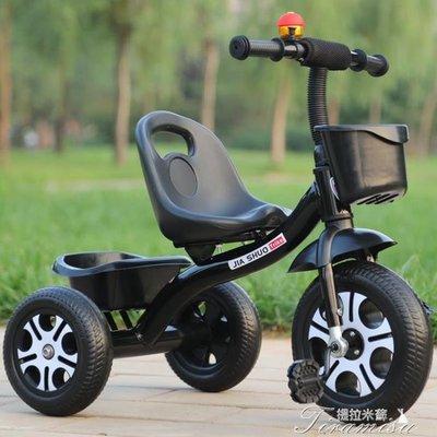 兒童三輪車 大號童車小孩自行車嬰兒腳踏車玩具寶寶單車2-3-4-6歲 YYS【巴黎春天】