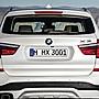 BMW X3 F25  LED尾燈不亮  LED尾燈維修 原廠...