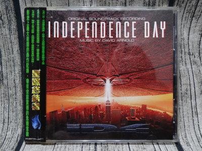 勝利屋 超值直購品-ID4 Independence Day 星際終結者 電影原聲帶CD