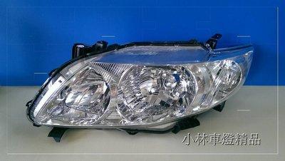 ※小林車燈※全新部品TOYOTA ALTIS 08年 10代 原廠型HID專用大燈 特價中