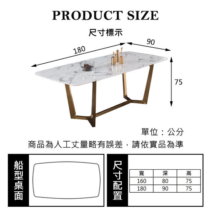 【凱迪家具】K23-01-12義式輕奢簡約風不鏽鋼魚骨型金腳船型岩板餐桌/可刷卡